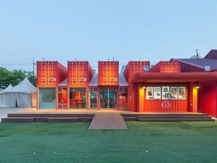 现代创业集装箱别墅