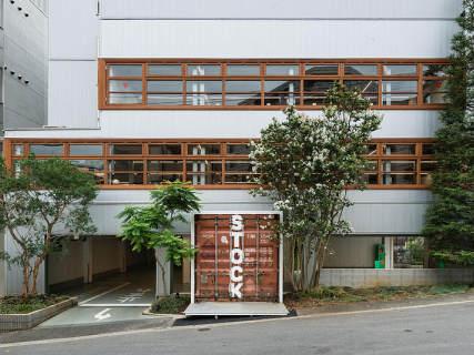 集装箱办公中心