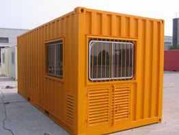 什麽類型的箱子才叫集裝箱呢,它們都有哪些型號規格尺寸?
