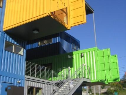 住人集裝箱生產之間的競爭