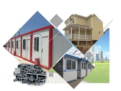住人集裝箱活動房可以買材料來自己搭建嗎?