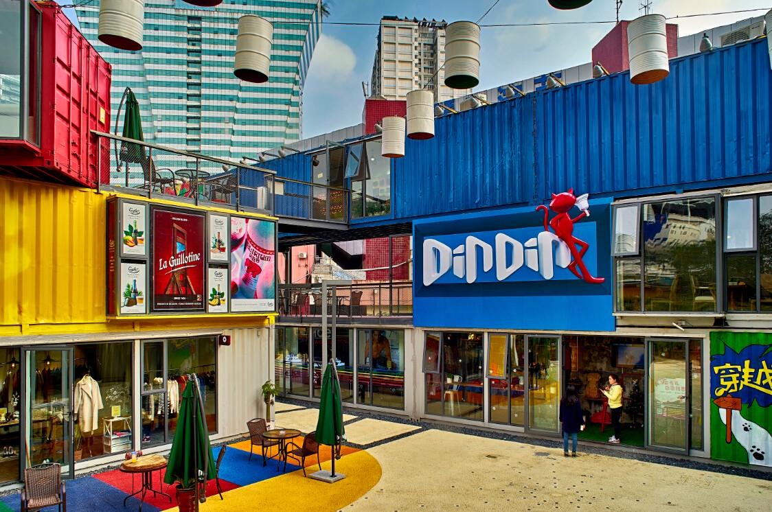 集装箱商业街之如何开启小镇商业形态,一个集装箱就够了